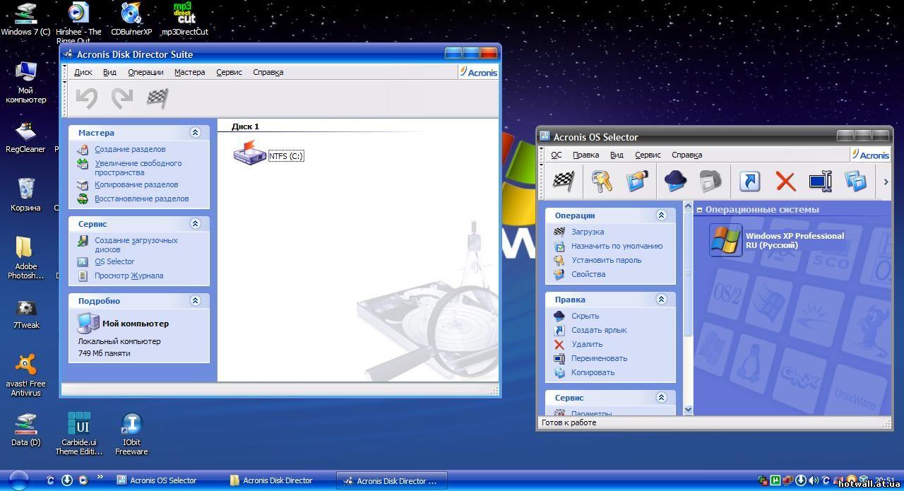 Описание:Acronis Disk Director Suite 10.0 - Это простая в использовании и..